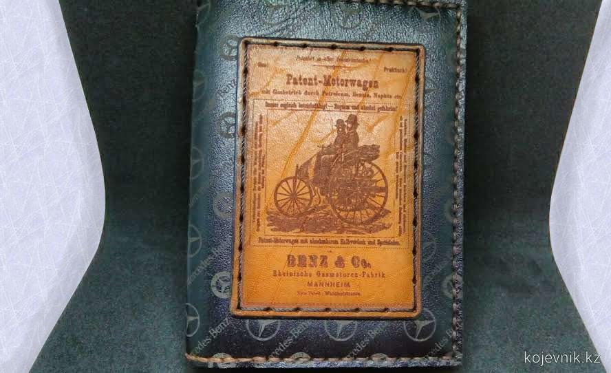Документница 'Патент на Benz'